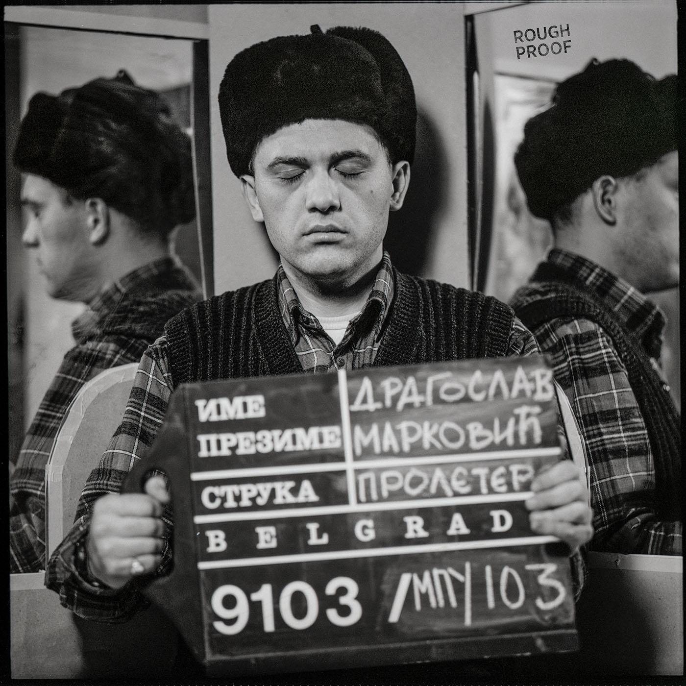 Markovic-Mug-Shot ©Stanislav Sharp (Djordje Milekic)
